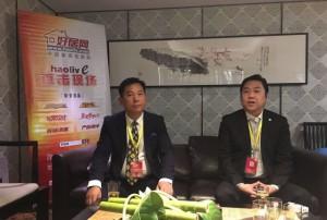 【智装营销黄埔班】金永涛主任,纪全胜院长接受媒体采访