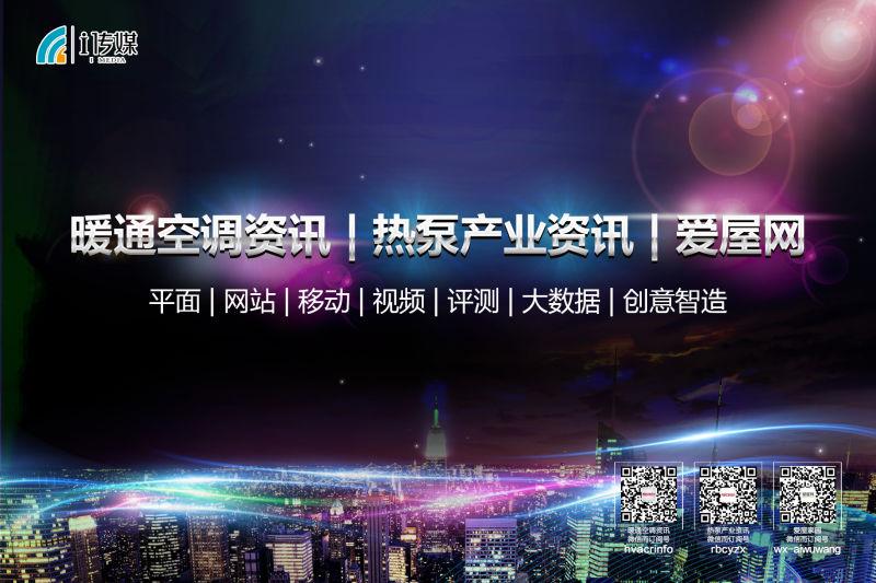 中国智能化装饰研究院与i传媒强强携手,携手共筑智装渠道聚合新平台