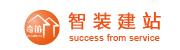 中国智装研究院黄埔支持伙伴